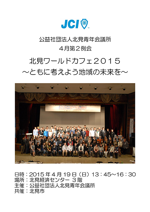 20150521_01