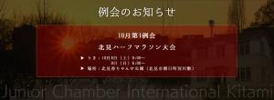 1610_1reikai