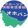 ohoban_logo