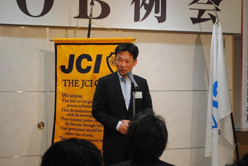 6月例会OB例会 次代へ紡げ!~ALL 北見 JC~